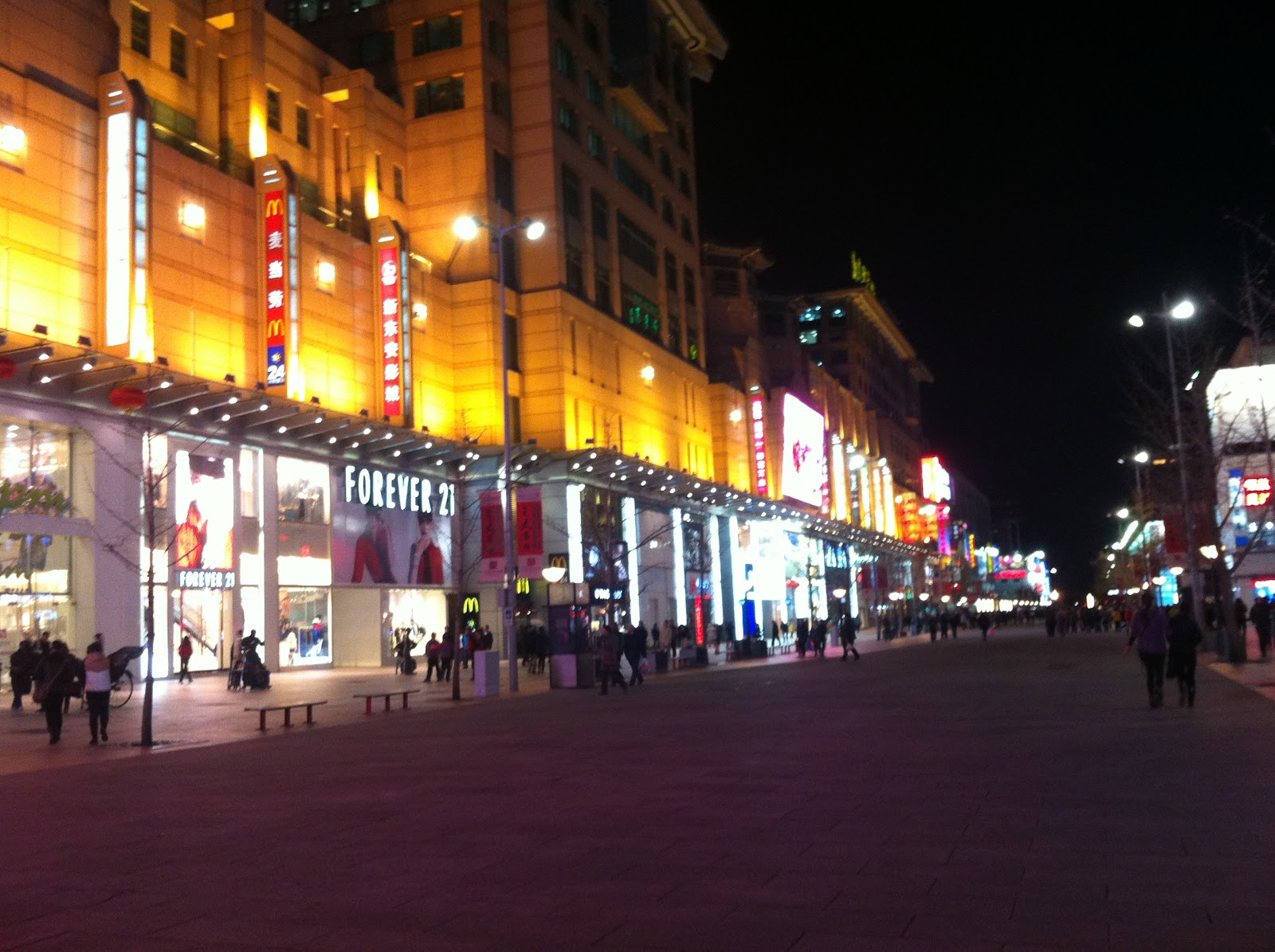It isn't unusual to see American companies in  shopping areas for locals, not just tourists, in places like Beijing.